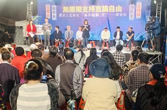 南投立委馬文君「台灣不能只有一種聲音」堅持言論自由