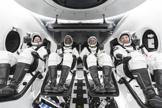 Discovery頻道全程LIVE  見證未來商業太空旅行新篇章