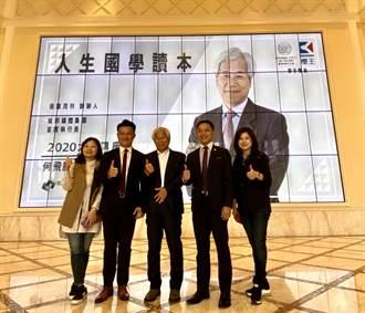 何飛鵬:台灣經濟往好的方向走,看好5年榮景
