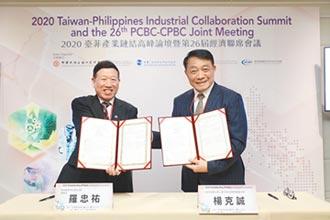 菲律賓祭租稅優惠 吸引電子業設廠