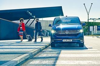VW T6.1 Caravelle好評再加碼 福斯商旅啟動17拼專案