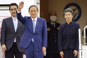 通話日韓澳元首 拜登鞏固亞洲盟友