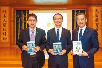守護地球 慈濟論壇推動環保永續