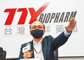 代理新冠疫苗遭指沒授權書 林全爆內幕:政府吃我豆腐