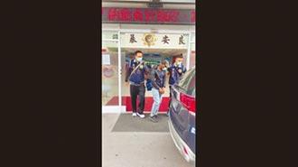 網戀假軍官 女導遊狂匯4千萬