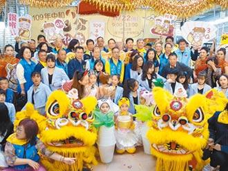 中和土地公揚名海外 文化祭開跑