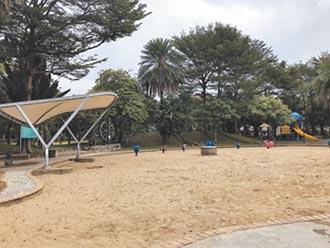 樹林省民公園老舊 擬更換共融遊具