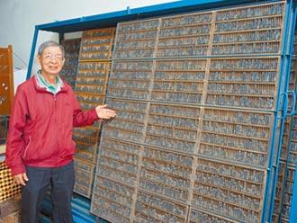 華星印書局 訴說北港鉛印故事