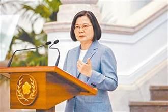 藍批綠讓台灣成經濟邊緣人 籲蔡針對RCEP開高層會議