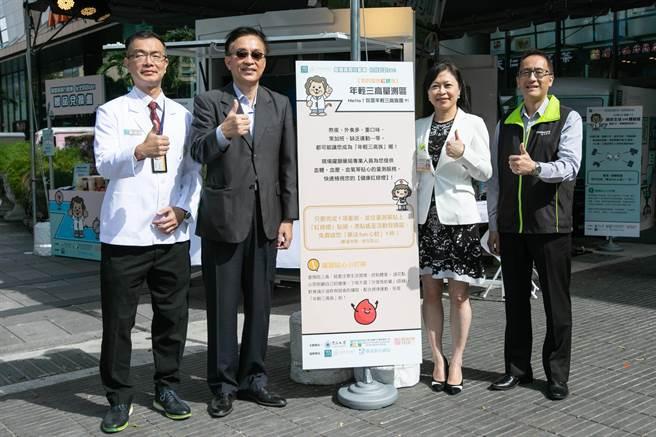 顺达注册:躍獅藥局整合產學研、攜手東海大學 智慧藥局行動車開跑