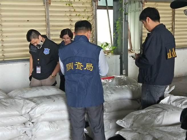 1650公斤K毒運台前遭攔,台泰聯手破史上最大宗毒品。(泰國緝毒局提供/戴志揚翻攝)