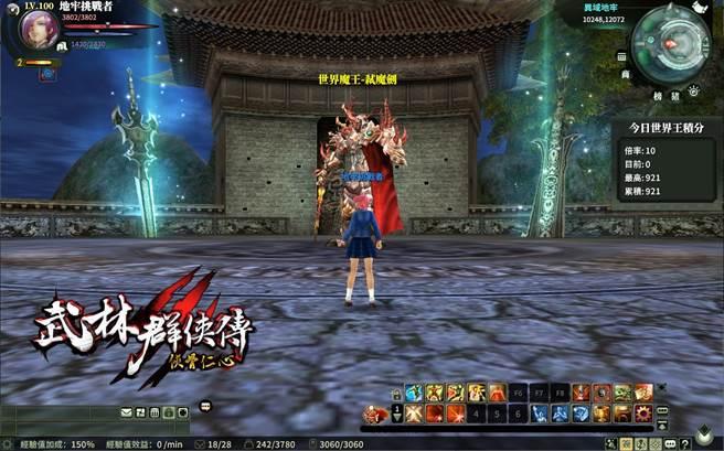 《武林群侠传OL侠骨仁心》11月19日再战江湖,带给玩家焕然一新的武侠体验。(图/中华网龙提供)