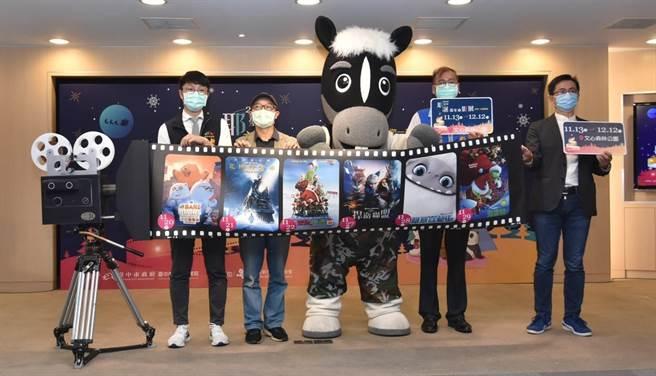 今年耶誕嘉年華影展由專業選片人精選6部具耶誕風情的動畫電影。(盧金足攝)