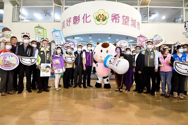 「彰化乳牛節」將於29日在秀水鄉龍騰公園舉辦,<br><br><b><a href=
