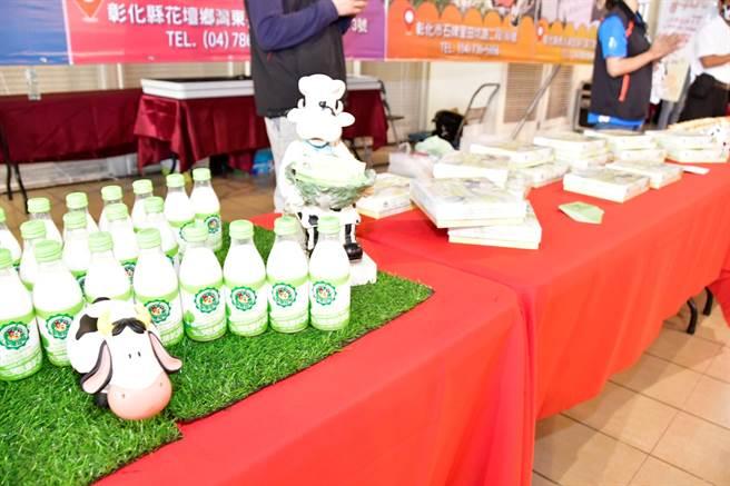 「彰化乳牛節」將於29日在秀水鄉龍騰公園舉辦,彰化縣政府13日舉辦暖身活動,<br><br><b><a href=