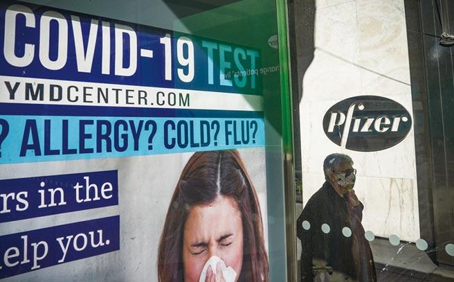 輝瑞、Moderna、Novavax等疫苗廠高層,紛紛在試驗報告出爐後拋售股份。圖/美聯社