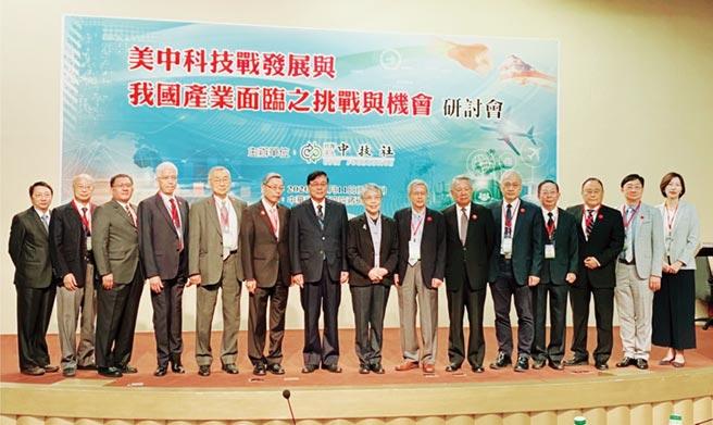 中技社董事長潘文炎(左七)、經濟部前部長何美玥(左八)、主持人、主講人、與談人出席研討會。圖/郭靜芝