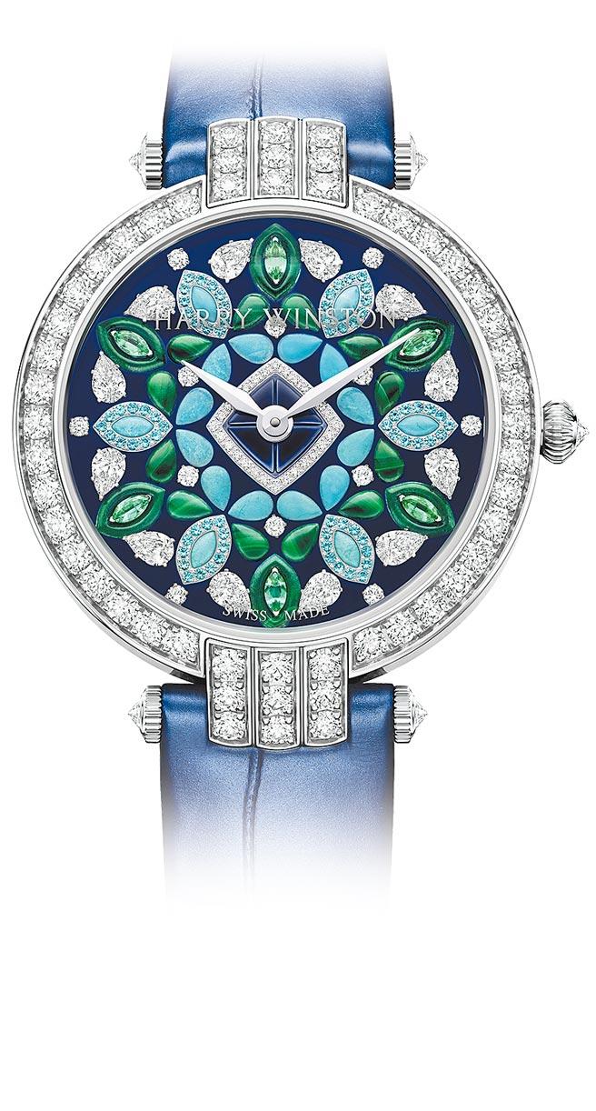 海瑞溫斯頓以萬花筒為靈感打造的卓時Premier系列Precious Kaleidoscope腕表,237萬元。(海瑞溫斯頓提供)