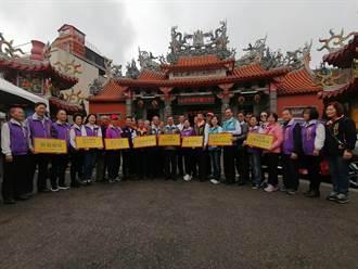 台灣感恩祭!桃園三界爺文化祭正式開跑