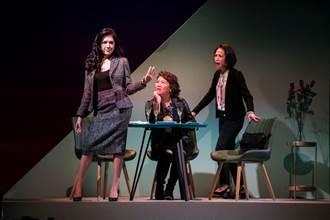 舞台劇《我的大老婆》再加演 桃園新竹場即將啟售