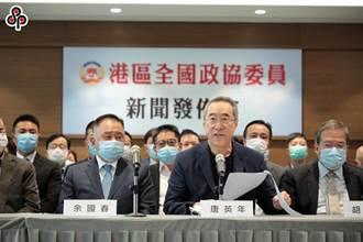 陸駐英大使向英方闡明香港立法會議員資格決定立場