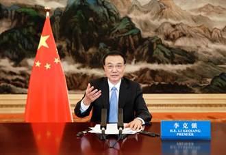 李克強:此次東亞合作領導人系列會議期間有望簽署RCEP