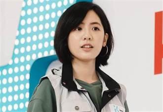 「學姊」黃瀞瑩不選黨代表 民眾黨2022地方選舉人選浮上檯面
