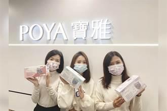 寶雅今獨家開賣「MIT許願口罩」 首批到貨10萬盒
