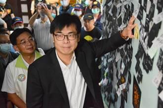 陳其邁出席香港主題展開幕重申高雄撐香港