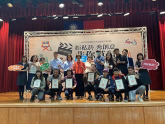 國稅局台南分局把「拒私菸」宣導變生動 微電影徵件秀創意