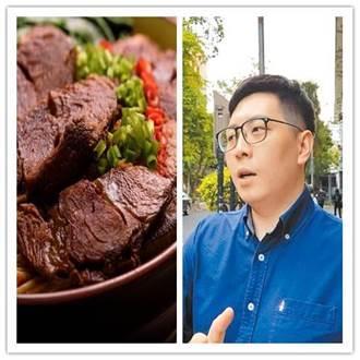 王浩宇變身生物專家? 罷王嘲諷:法院認證造謠議員