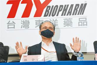 BNT疫苗破局林全被酸 陳時中:買賣不成情義在