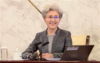 傅瑩:若中美因誤判走向衝突 將是歷史悲劇