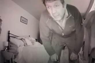找水電工到家檢查 監視器拍到他「走向內衣櫃猛聞」屋主崩潰