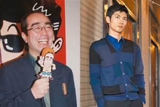 不平靜的一年!志村健、三浦春馬 多位日本明星接連殞落