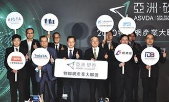 龔明鑫:今年物聯網產值估1.47兆