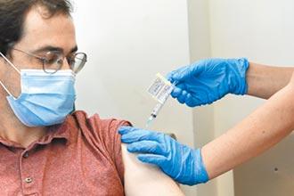 疫苗徵受試者 1.8萬人登記