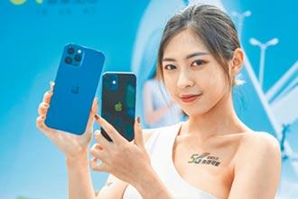 機情搶購 iPhone爆量增5成