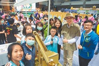新北科學嘉年華 2千學童玩翻了