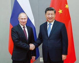 中俄聯手 美國最大惡夢