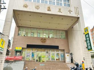 楊梅農會總幹事 掀5搶1熱戰