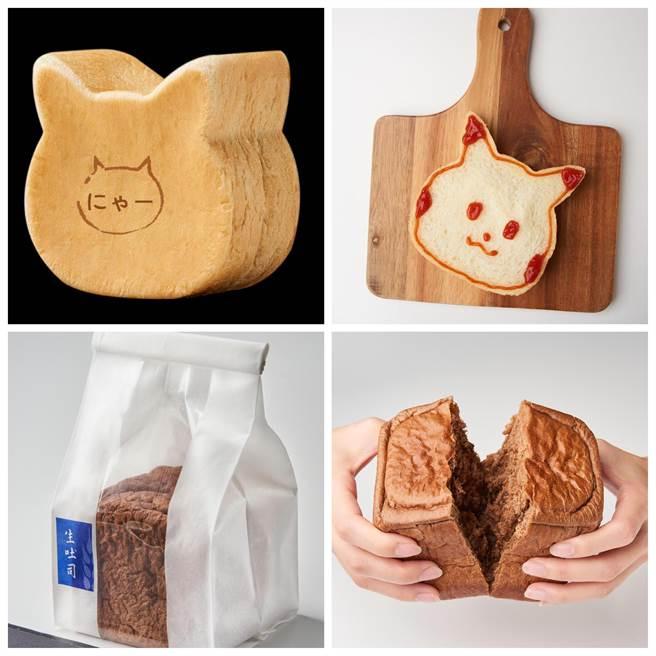 家樂福推出全新「貓咪生吐司」、「比利時巧克力黑糖生吐司」搶攻烘焙市場!(圖/業者提供)