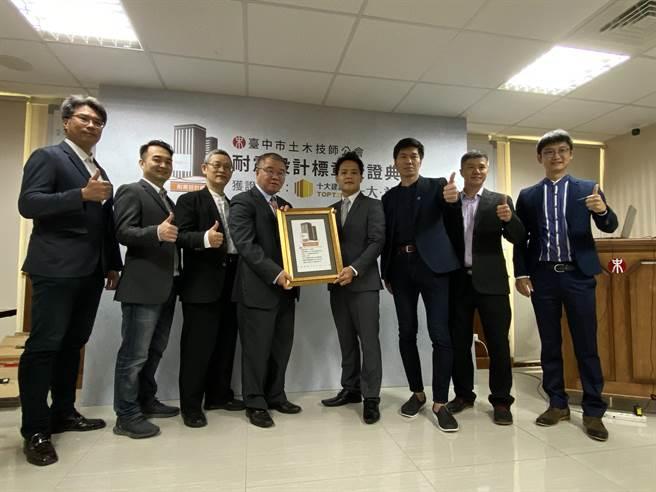 台中市土木公會首座耐震設計標章授證儀14日在公會舉行,由理事長鄧勝軒(左四)授證。(馮惠宜攝)