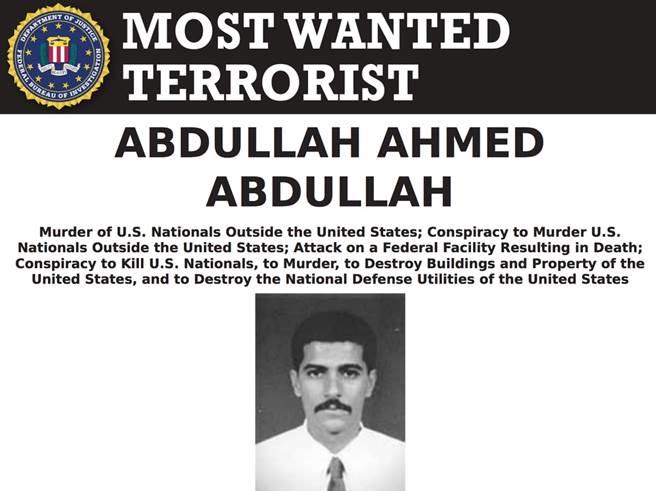 涉嫌2起美国驻非大使馆爆炸案的阿布杜拉,8月时遭以色列情报人员刺杀。(图/联邦调查局网页)