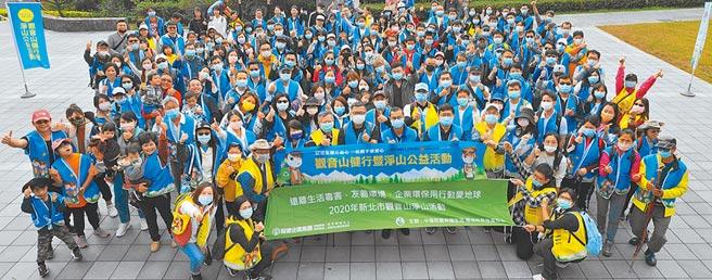 冠德企業集團舉辦淨山活動。(冠德提供)