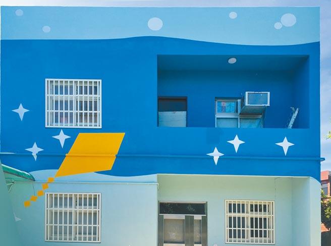 新北市老梅國小配合在地海洋特色來整修宿舍。(教育部提供/林志成台北傳真)