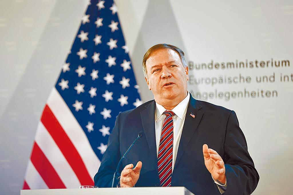 美国国务卿蓬佩奥。(图/美联社)