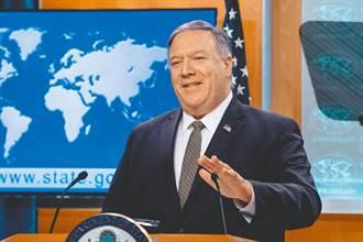 蓬佩奧談台灣不屬中國 國務院:美對台主權無立場