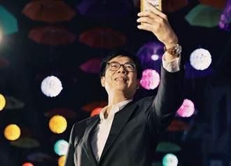 陳其邁自拍PO網美景點 網:終於看到高雄一點希望了