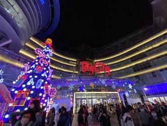 新竹巨城耶誕樹點燈!照亮幸福城市